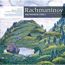 Alicia De Larrocha / André Previn / Peter Katin / Serge Rachmaninov / Sir Adrian Boult / The London Symphony Orchestra - Rachmaninov: piano concertos nos. 1 & 3