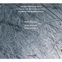 Alessandro Marcello / Bern Camerata / Erich Höbarth / Heinz Holliger / Jean-Sébastien Bach - Johann sebastian bach: ich hatte viel bekümmernis