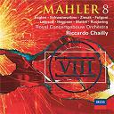 Gustav Mahler / Riccardo Chailly / The Amsterdam Concertgebouw Orchestra - Mahler: symphony no. 8