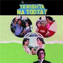 Alka Yagnik / Anuradha Paudwal / Asha Bhosle / Mahendra Kapoor / Manhar Udhas / Suresh Wadkar - Ye rishta na tootay