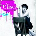Elisa - Itunes summer of music - elisa live