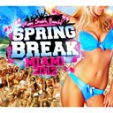 Afrojack / Arno Cost / Avicii / Basto / Benji De La House / Bingo Players / Calvin Harris / Coldplay / Cube Guys / David Guetta / Deniz Koyu / Dirty South / Global Deejays / Hill / Ian Carey / Jack Holiday / Jack-E / Knife Party / Laidback Luke / Lmfao / Michael Calfan / Mike Candys / Ministers De La Funk / Mitch Lj / Nicky Romero / Norman Doray / Pitbull / Quintino / R3hab / Ray Foxx / Richard Grey / Rio / Rosette / Sandro Silva / Shermanology / Spencer / Stephan Luke / Stephane B. / Steve Aoki / Swedish House Mafia / Taio Cruz / Those Usual Suspects / Yves V - Spring break - miami 2012