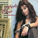 Myriam Fares - Nadini