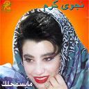 Najwa Karam - Ma bessmahlak