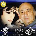Najwa Karam / Wadi El-Safi - W kverna