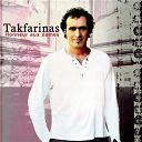 Takfarinas - honneurs aux dames
