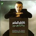 Kazem Al Saher - Yawmyat rajoul mahzoom