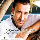 Kazem Al Saher - Sowar (pictures)