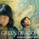 Jeff Danna / Mychael Danna - Green Dragon