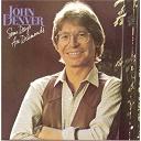 John Denver - Some days are diamonds