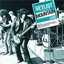 Mountain - Setlist: the very best of mountain live