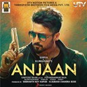 Yuvanshankar Raja - Anjaan (original motion picture soundtrack)