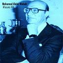 Mohamed Abdel Wahab - Ahoune alik
