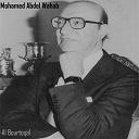 Mohamed Abdel Wahab - Al bourtoqal