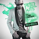 Peter Luts - Hands up (feat. lynn larouge) (remixes)