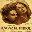 Asha Bhosle / Geeta Dutt / Mohammed Rafi - Kagaz ke phool (bollywood cinema)
