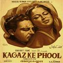 Geeta Dutt / Geeta Dutt, { / Mohammed Rafi / Mohammed Rafi, Asha Bhosle - Kagaz Ke Phool (Bollywood Cinema)