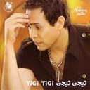 Hakim - Tigi tigi (egyptian music)