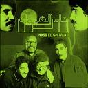 Nass El Ghiwan - Nass el ghiwane live (feat. boudjemaa)