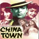 Asha Bhosle / Mohammed Rafi - China Town (Bollywood Cinema)