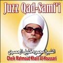 Mahmoud Khalil El Houssari - Juzz qad sami (quran - coran - r&eacute;citation coranique - islam)