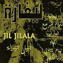 Jil Jilala - Lyam tn'adi