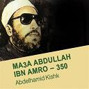 Abdelhamid Kishk - Ma3a abdullah ibn amro - 350 (quran - coran - islam)