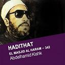 Abdelhamid Kishk - Hadithat el masjid al haram - 342 (quran - coran - islam)