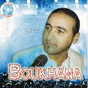 Boukhana - Gouloulha (feat. amira) (live)