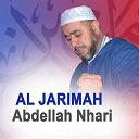 Abdellah Nhari - Al jarimah (quran - coran - islam)