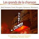 Boris Vian / Charles Aznavour / Charles Trenet / Claude Nougaro / Francis Lemarque / Georges Brassens / Gilbert B&eacute;caud / Guy Beart / Henri Salvador / Jacques Brel / L&eacute;o Ferr&eacute; / Serge Gainsbourg / Yves Montand - Les grands de la chanson (40 french songs)