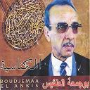 Boudjemaa El Ankis - Meknassia (chaabi)
