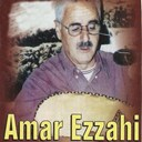 Amar Ezzahi - Ya welfi tadj el bahyin (chaâbi algérois)