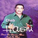 Cheb Hasni - Haad zine jah me l'allemagne (dans son dernier album avant sa mort)