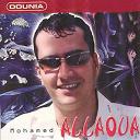 Mohamed Allaoua - Thela ouatili