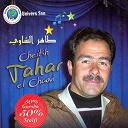 Cheikh Tahar El Chaoui - Min ain tayr (50% guesba 50% staïfi)