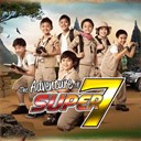 Super 7 - The adventure of super 7