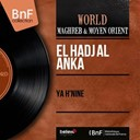 El Hadj Al Anka - Ya h'nine (stereo version)