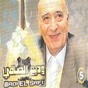 Wadi El-Safi - Wadi el safi, vol. 5