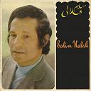 Salim Halali - Ya kalbi