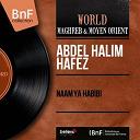Abdel Halim Hafez - Naâm ya habibi (mono version)
