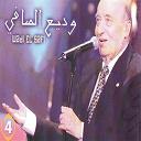 Wadi El-Safi - Wadi el safi, vol. 4