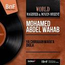 Mohamed Abdel Wahab - Ya chiraâan wara'a digla (mono version)