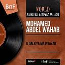 Mohamed Abdel Wahab - Il qalb ya ma intazar (mono version)