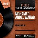 Mohamed Abdel Wahab - Ahoun âalik (mono version)