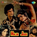 Asha Bhosle - Raja jogi (original motion picture soundtrack)