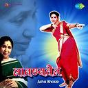 Asha Bhosle - Lavnayavel