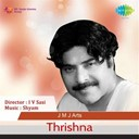 K. J. Yesudas / S. Janaki / Shyam - Thrishna (original motion picture soundtrack)