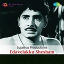 K. J. Yesudas - Edavelakku shesham (original motion picture soundtrack)