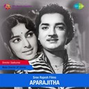 K. J. Yesudas - Aparajitha (original motion picture soundtrack)